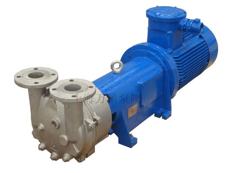 不锈钢防爆2BV水环式真空泵